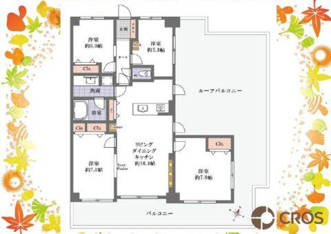 広々47.47m2のルーフバルコニーが自慢の住戸。3方向角住