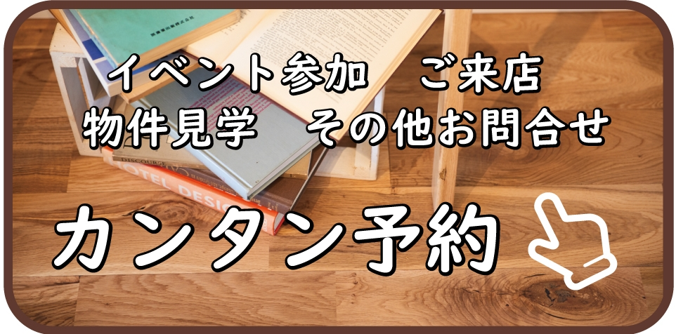 カタログ無料プレゼント!限定写真集、無料資料請求